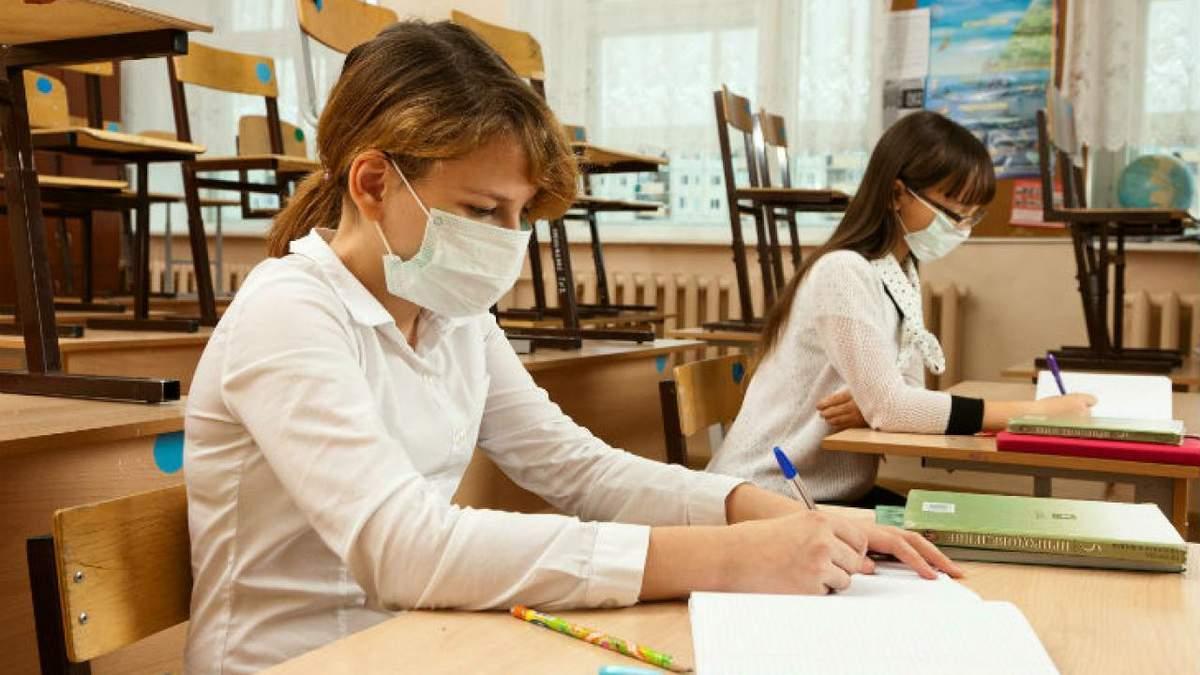 Клас на карантині: як запобігти булінгу, якщо учень хворіє на COVID-19