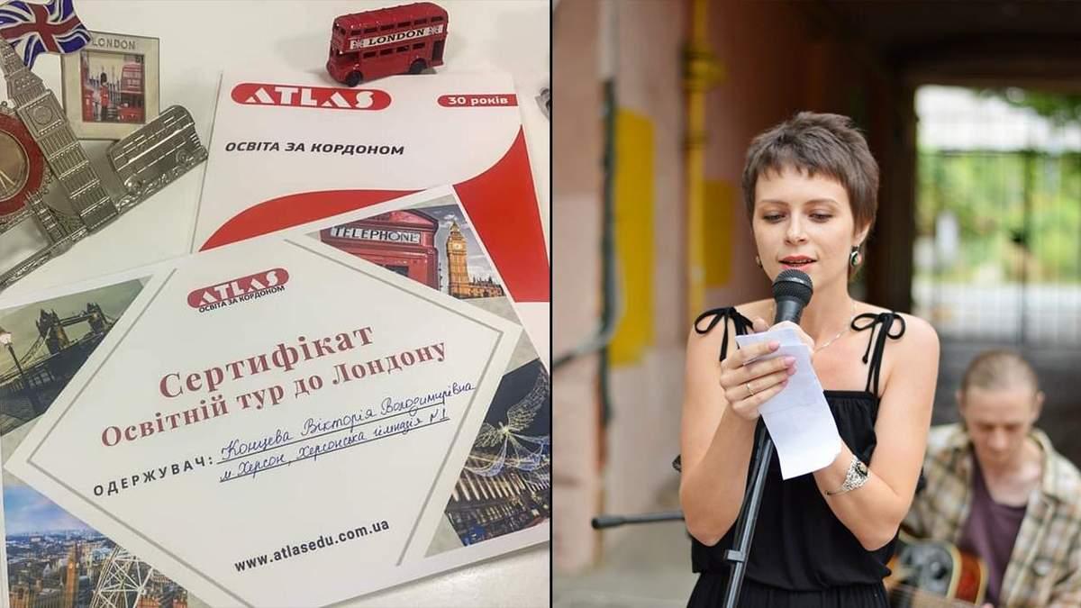 В Україні визначили переможців конкурсу вчителів-інноваторів: імена