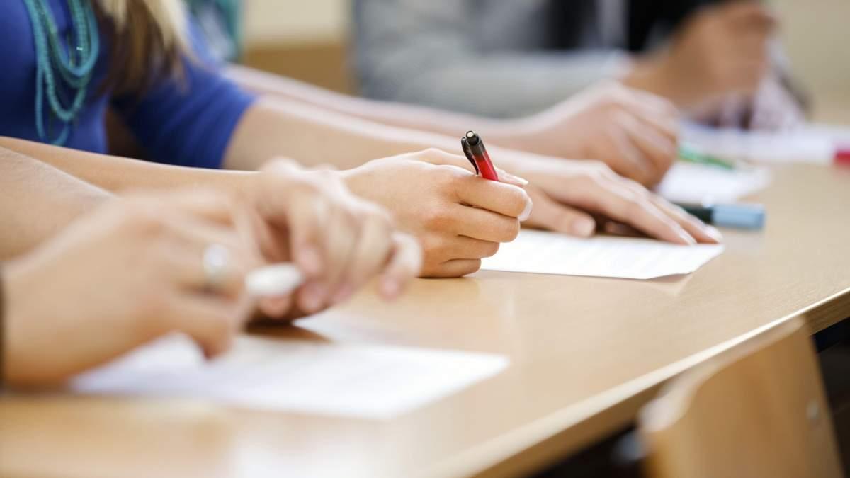 Які предмети на ДПА у 2021 році будуть складати учні 4, 9 та 11 класів