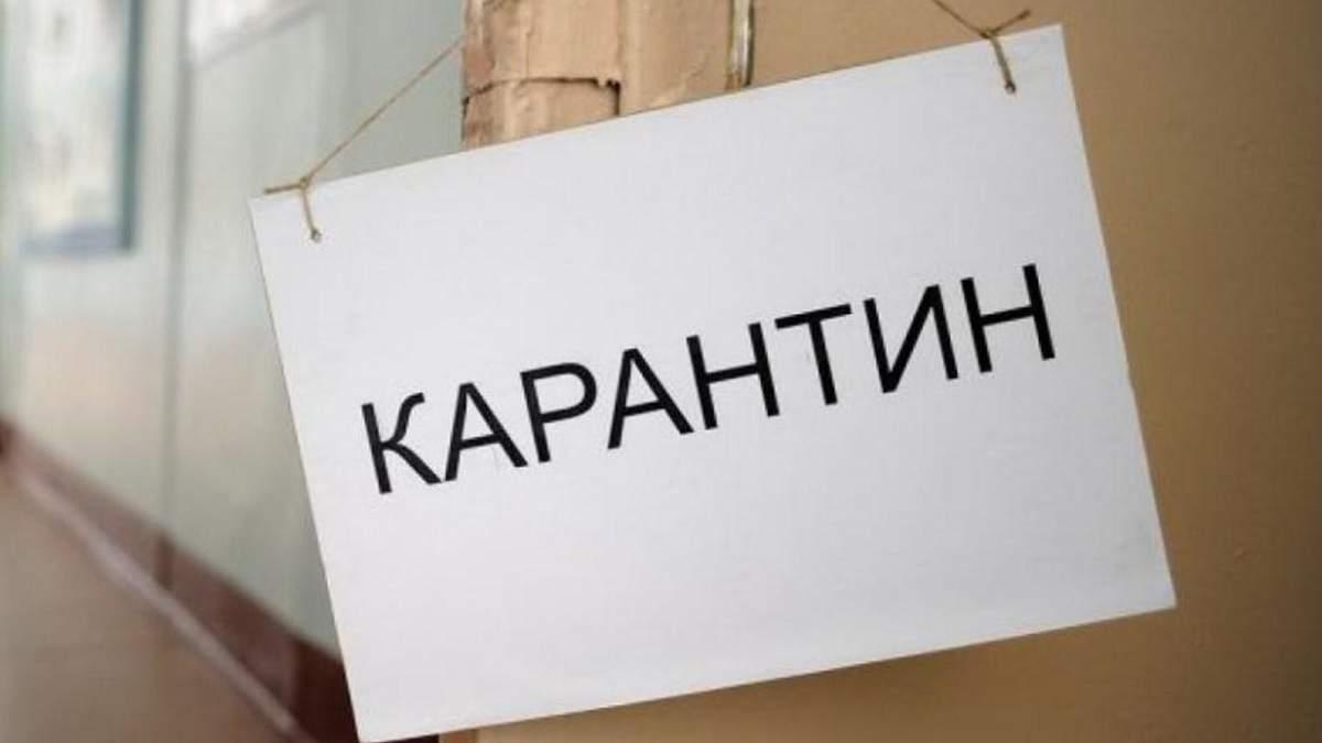 Школы и детские садики могут закрыться в ноябре, – инфекционистка