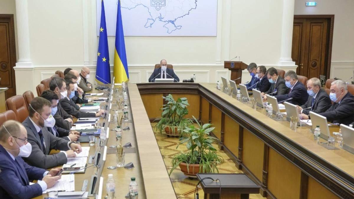 Кабмін затвердив стандарт середньої освіти Нової української школи: деталі