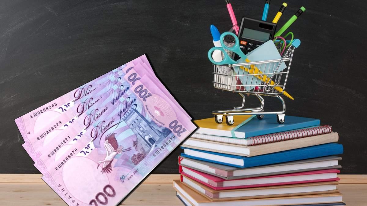 На середню освіту у 2021 році виділять 40 мільярдів: куди підуть гроші