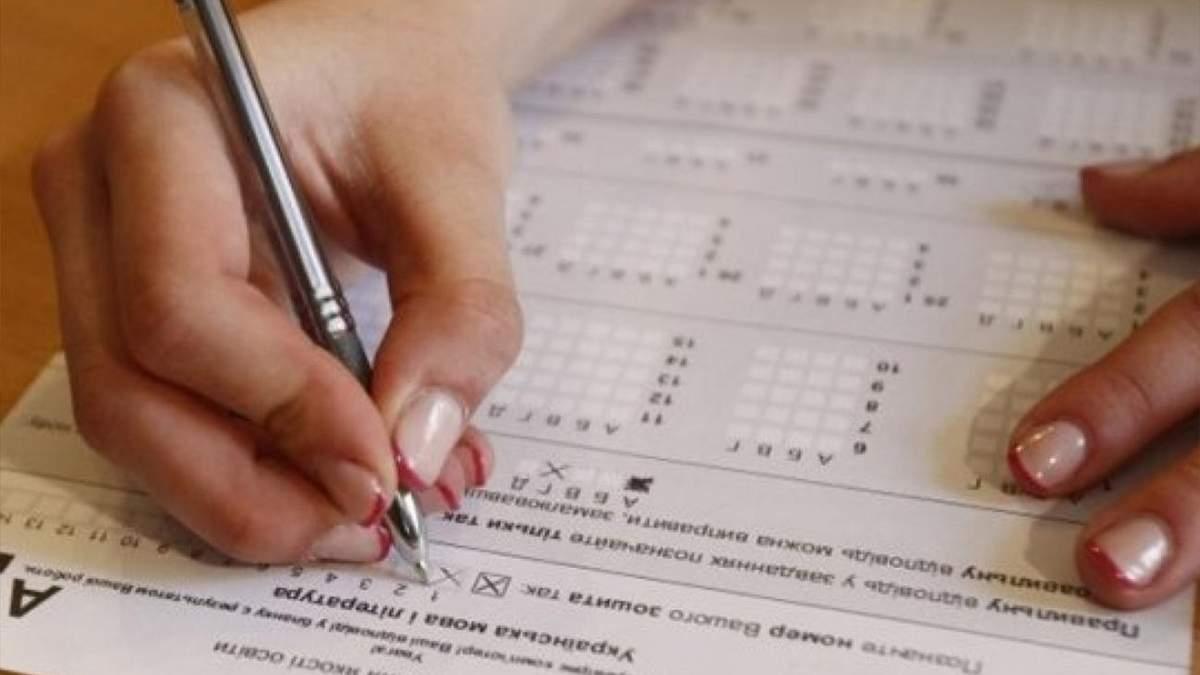 Официально: в Украине внедрят два ВНО по украинскому языку и литературе
