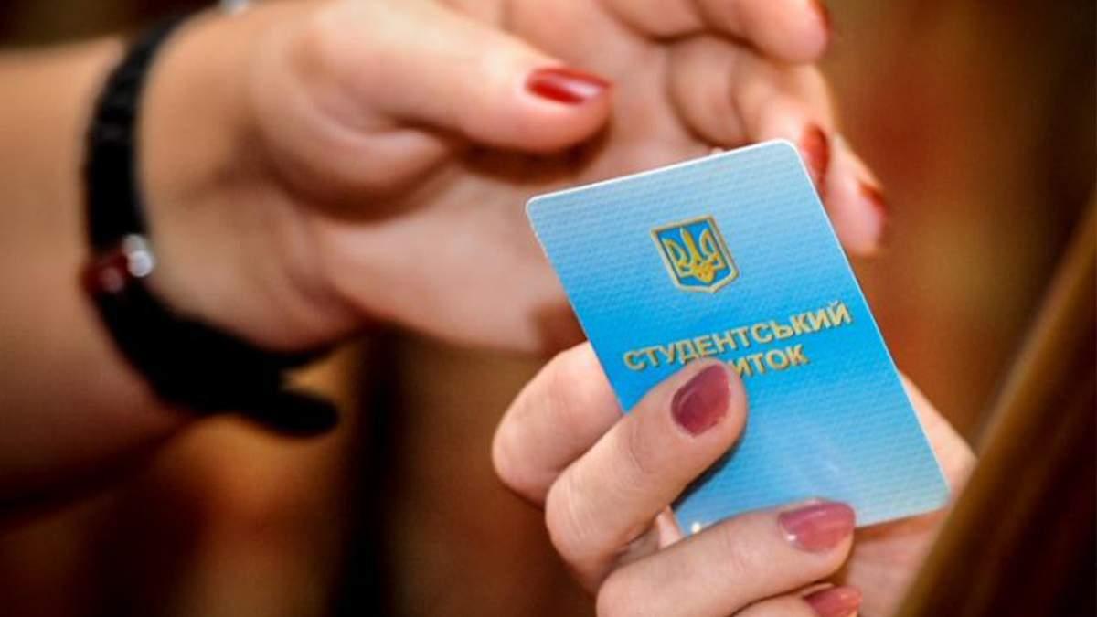 МОН задолжало Укрзализныце миллиард гривен за перевозку студентов