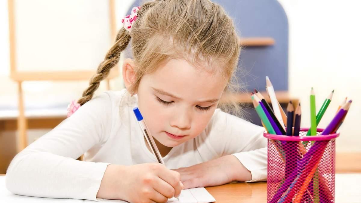 Як зацікавити дітей писати: круті поради від вчительки