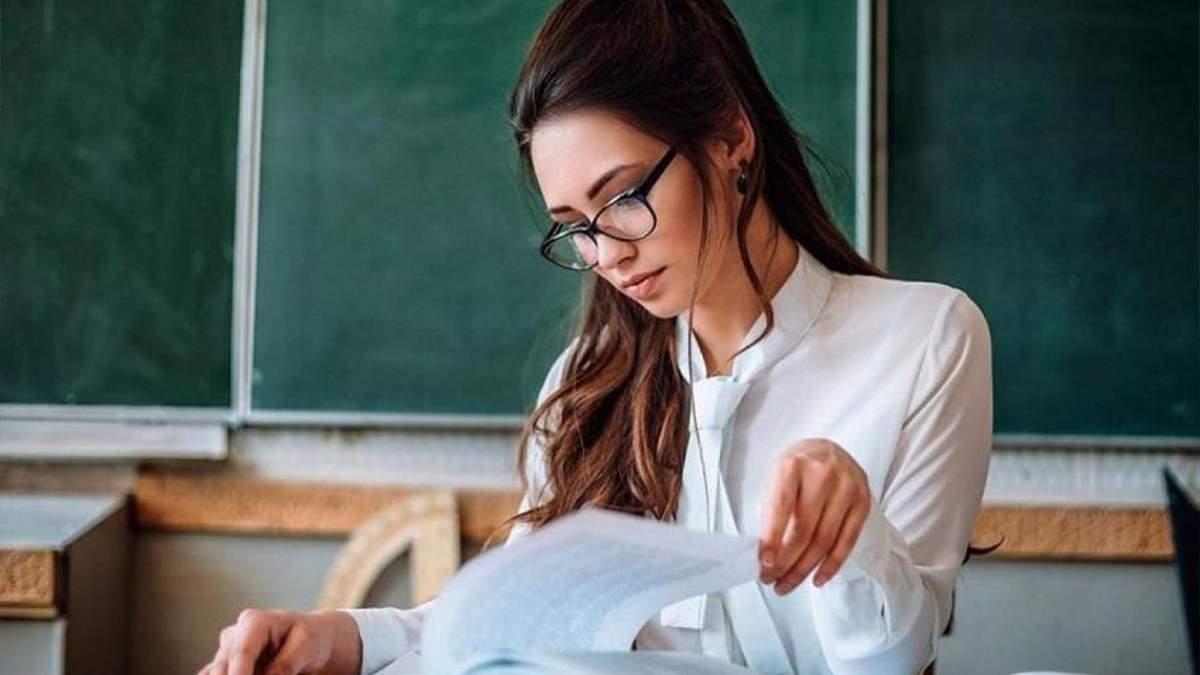 Почему профессия учителя постепенно вымирает в Украине: причины