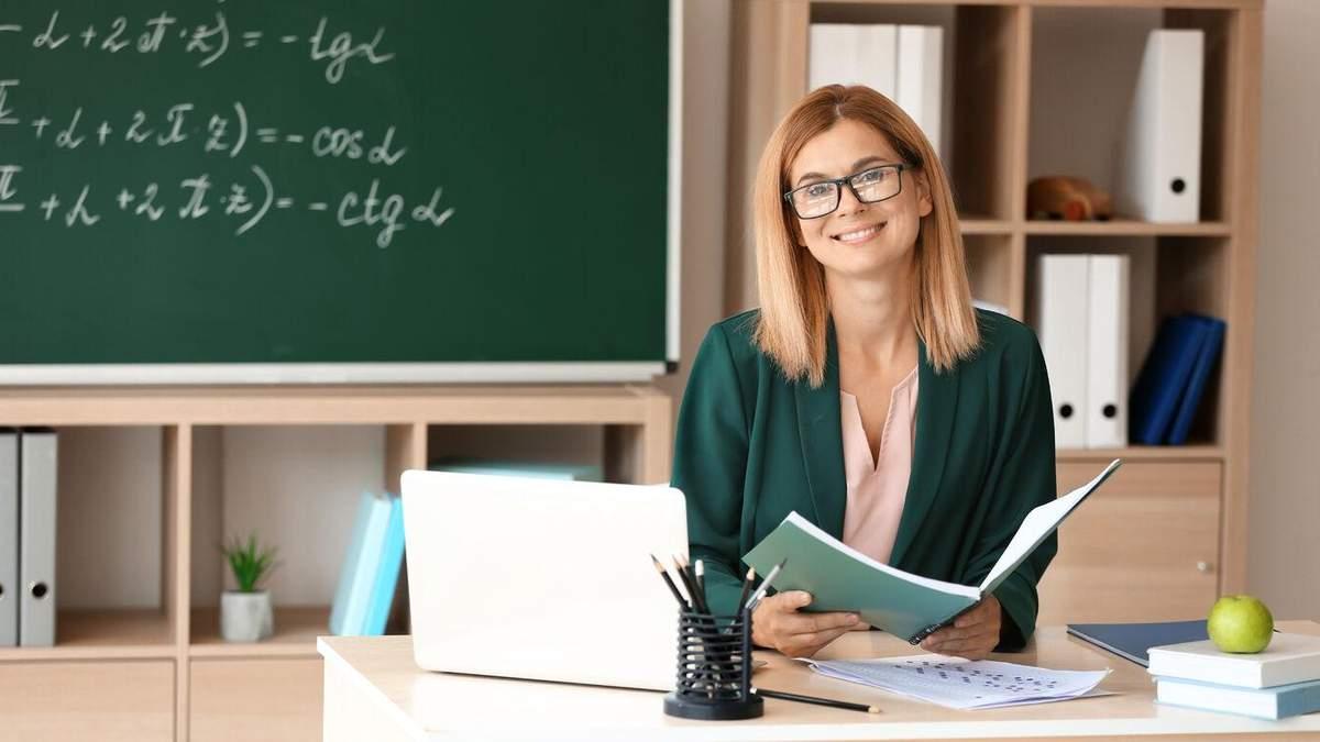 Як учителю вести класний журнал у початкових класах НУШ: детальне пояснення