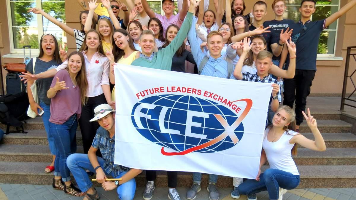 Украинские школьники могут попасть на бесплатное обучение в США