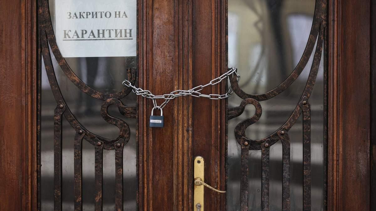 Вузы в Украине переходят на дистанционное обучение, а школы отправляют на досрочные каникулы