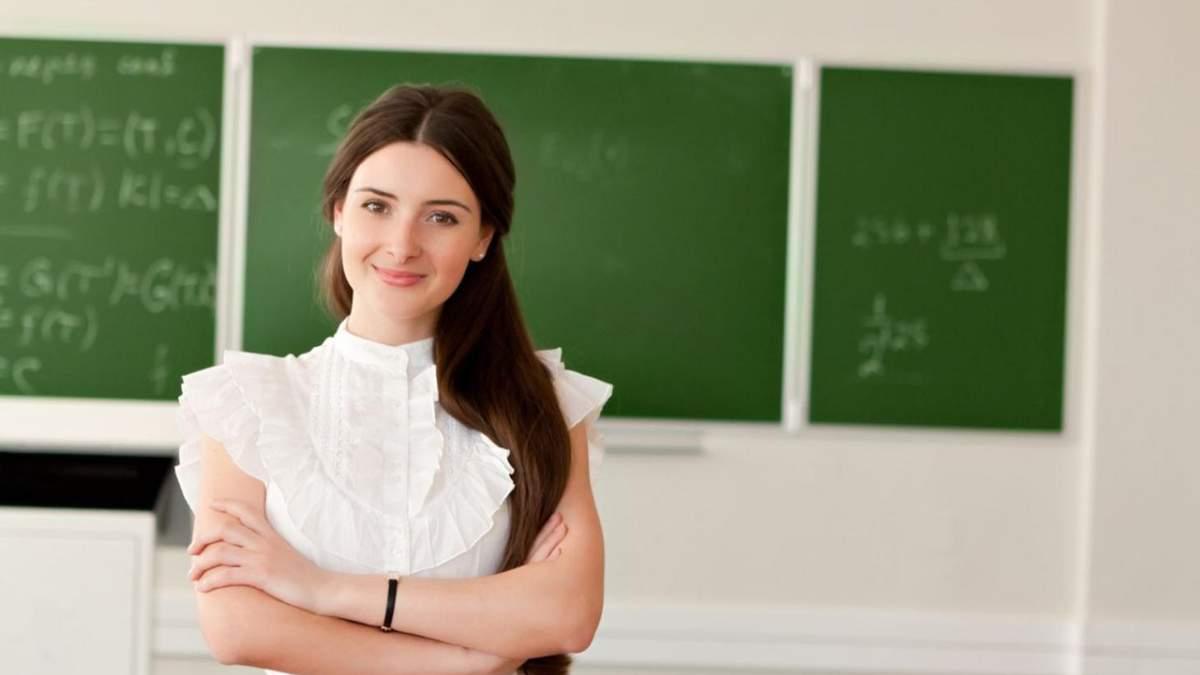Таких вчителів завжди шукають школи: 7 важливих компетенцій сучасного вчителя