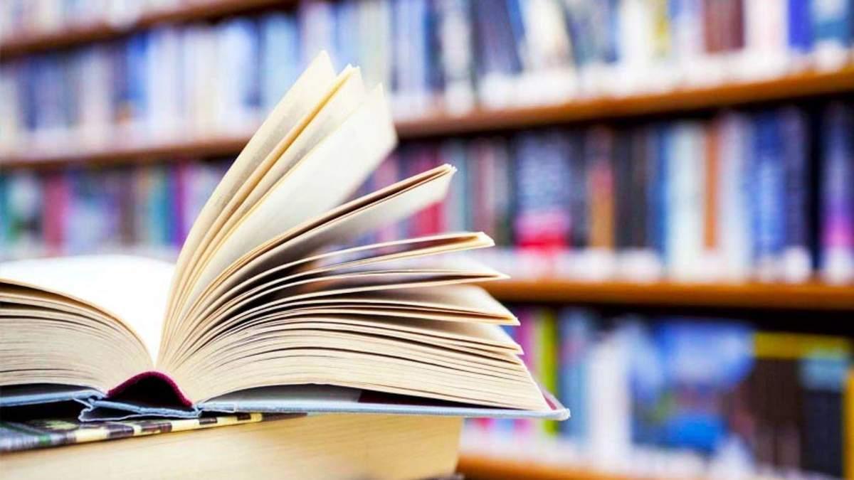 Школи, які перейшли на навчання українською, забезпечать підручниками