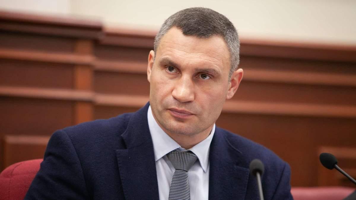 В Киеве школы начнут осенние каникулы с 21 октября 2020 года