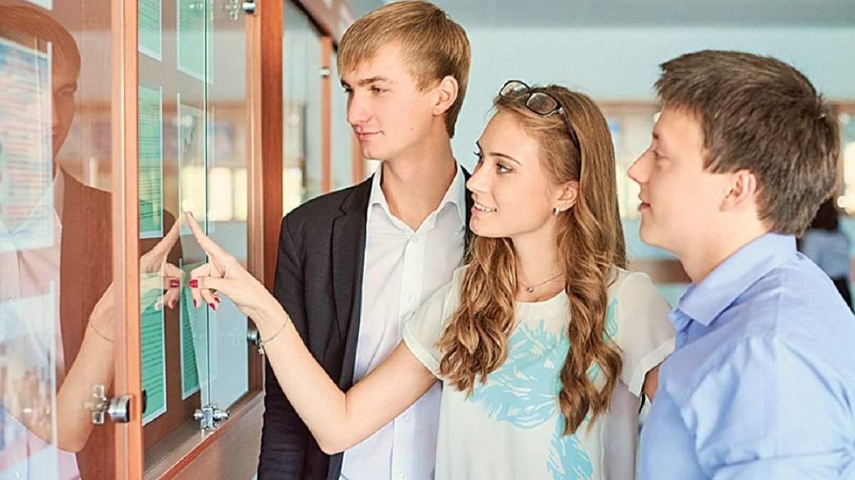 Вступ у 2021 році: відомі нові умови прийому на навчання до вишів