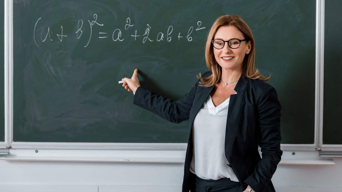 Якою буде зарплата вчителів 2021: у МОН назвали суми – тарифна сітка