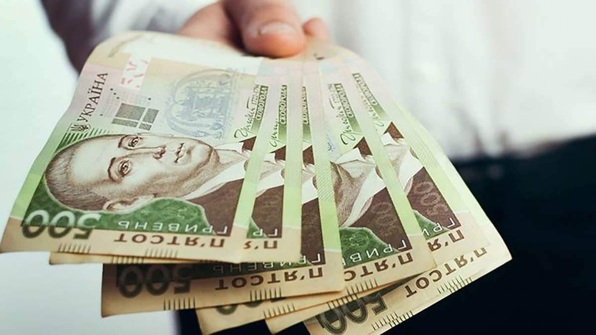 Чи підвищать зарплати вчителям у 2021 році: нардепка оцінила ймовірність