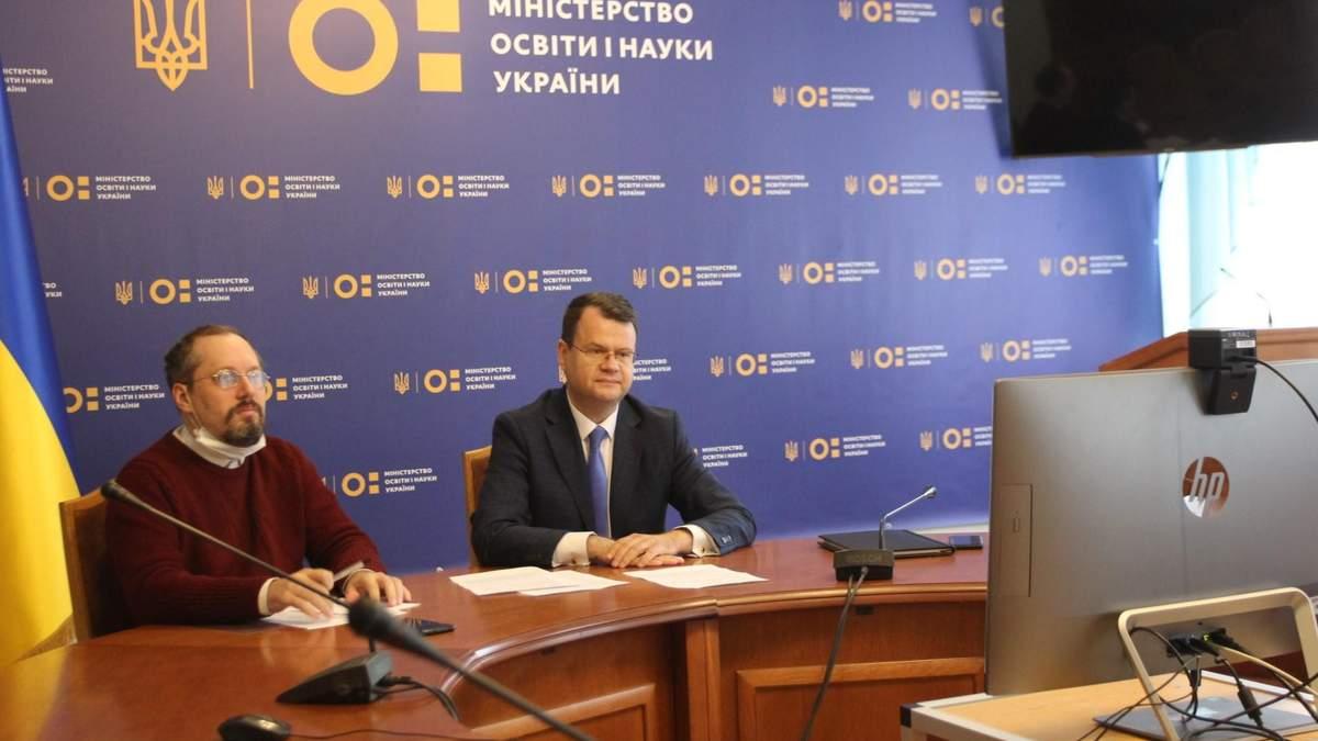 Українські виші отримають 160 мільйонів євро на реконструкцію будівель