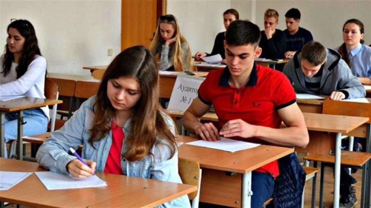 ВНО и ГИА в 2021 году: как будут считать баллы на тестировании