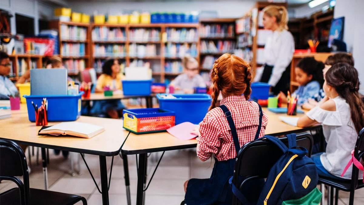 Як перехід до нової школи впливає на дитину та як батькам допомогти