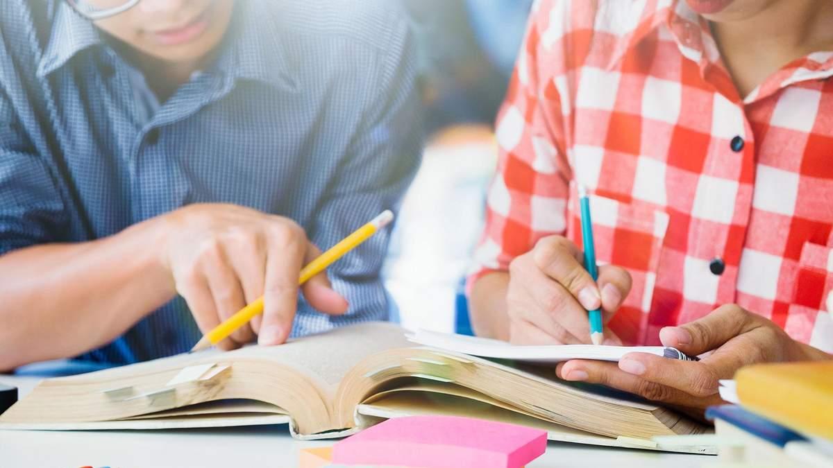 Как подготовиться к ВНО: бесплатные онлайн-занятия от преподавателей
