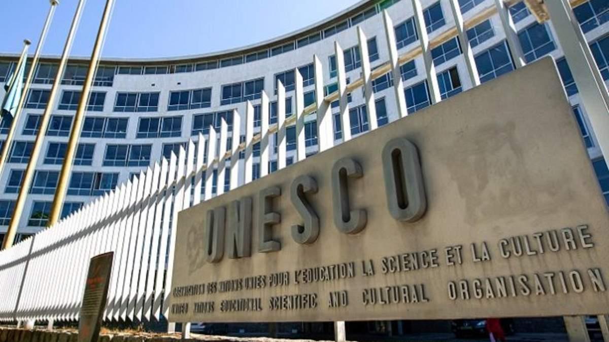 Инклюзия, равенство и поддержка учителей: в ЮНЕСКО приняли Декларацию об укреплении образования