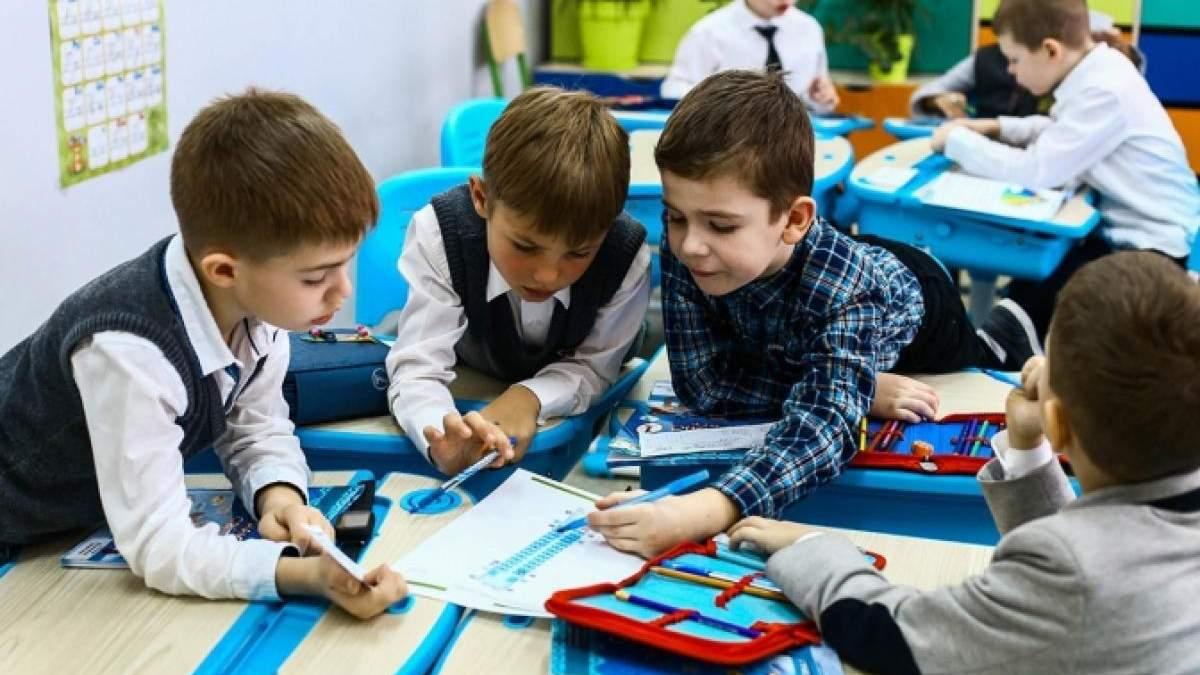 Что изменила Новая украинская школа: интересные данные по исследованию