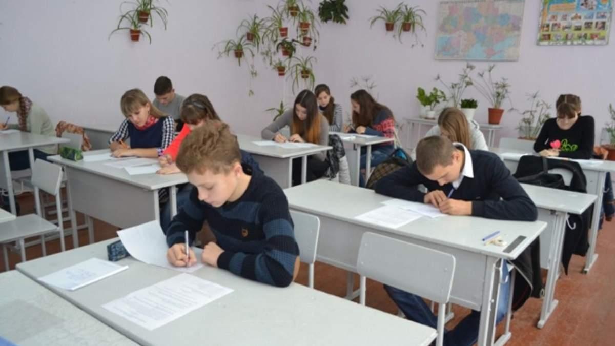 Учні та студенти отримають стипендії за перемогу у конкурсі Шевченка