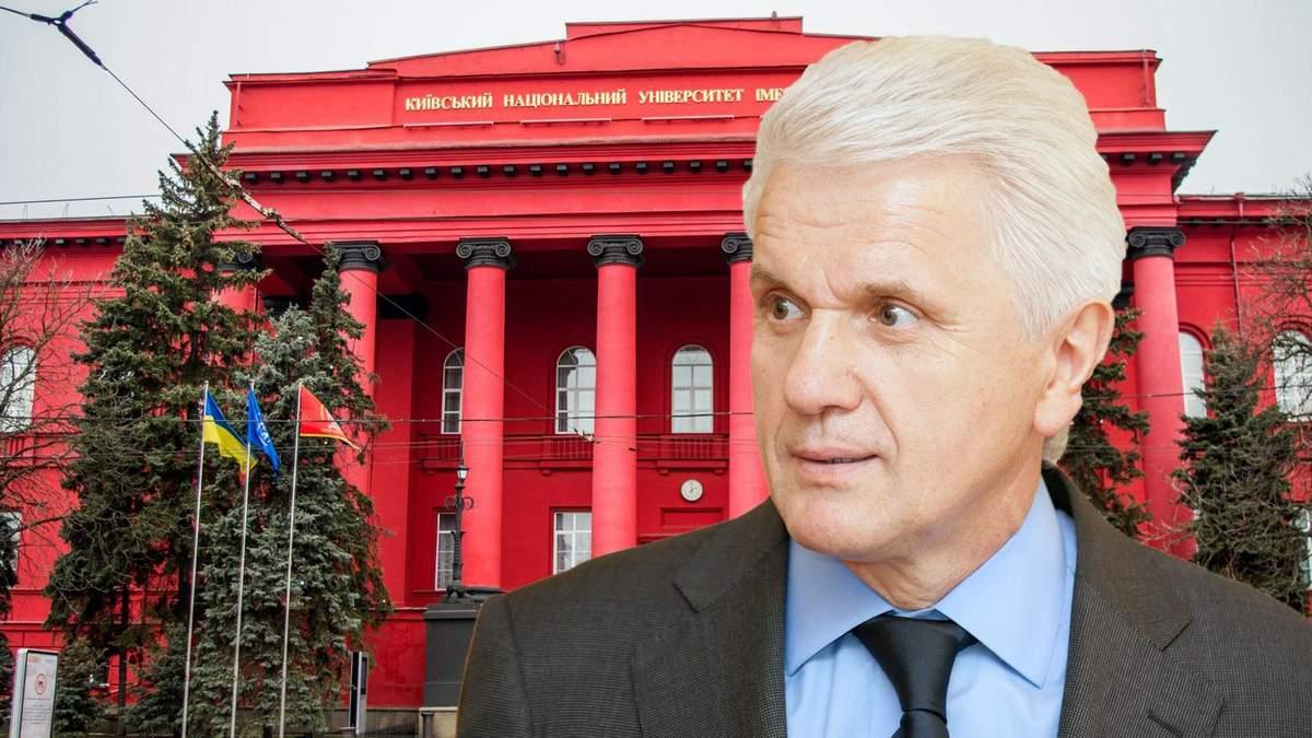 Бывший спикер Рады и соратник Кучмы Литвин идет в ректоры КНУ имени Шевченко