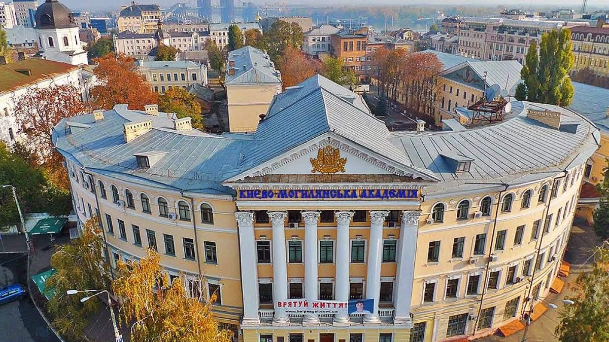10 самых влиятельных университетов Украины с мирового рейтинга