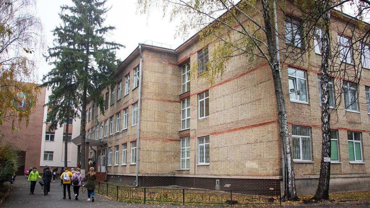 Школи Києва вийшли з канікул: як пройшла перша чверть та чи навчатимуть учнів дистанційно