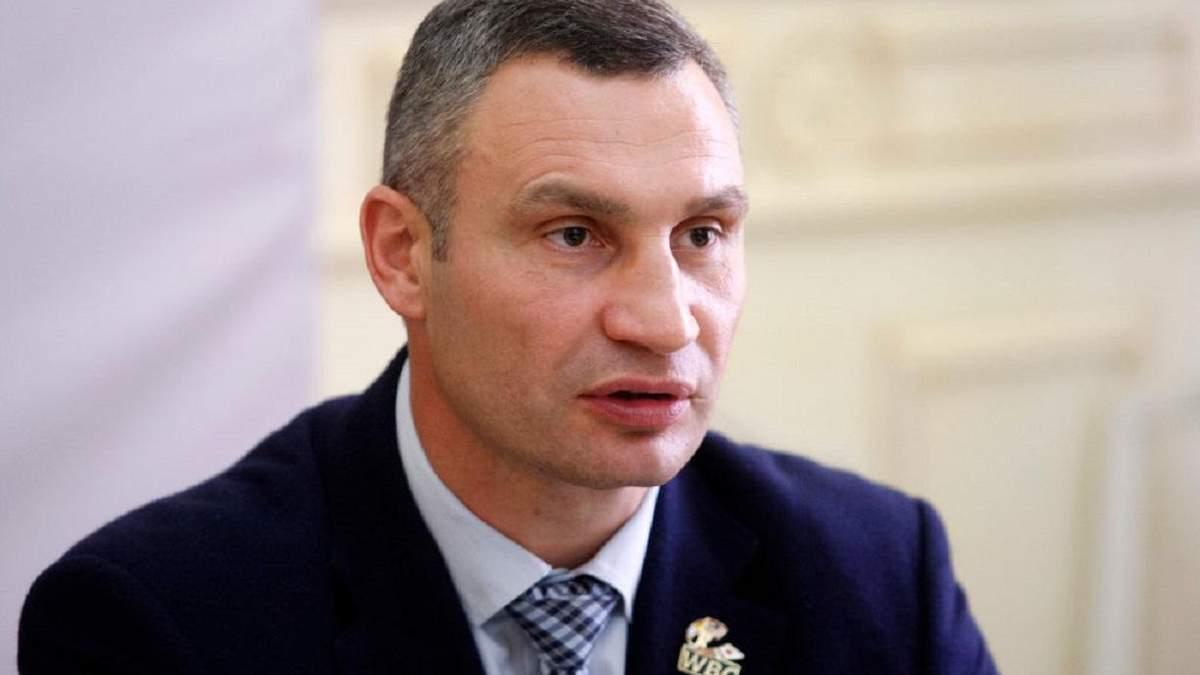 Всі школи Києва не підуть на дистанційне навчання, – Кличко