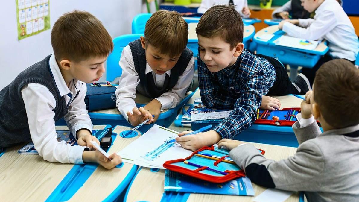 Як оцінюватимуть учнів та вчителів за новим стандартом НУШ