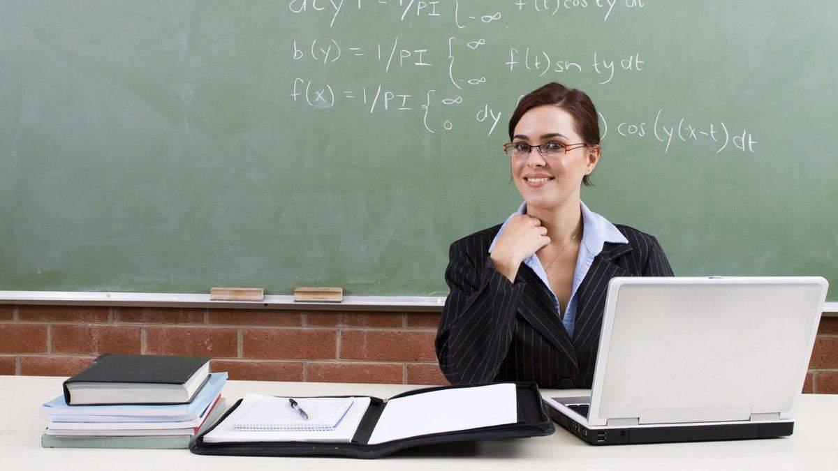 Як вчителям будуть платити за дистанційні уроки під час карантину: пояснення МОН