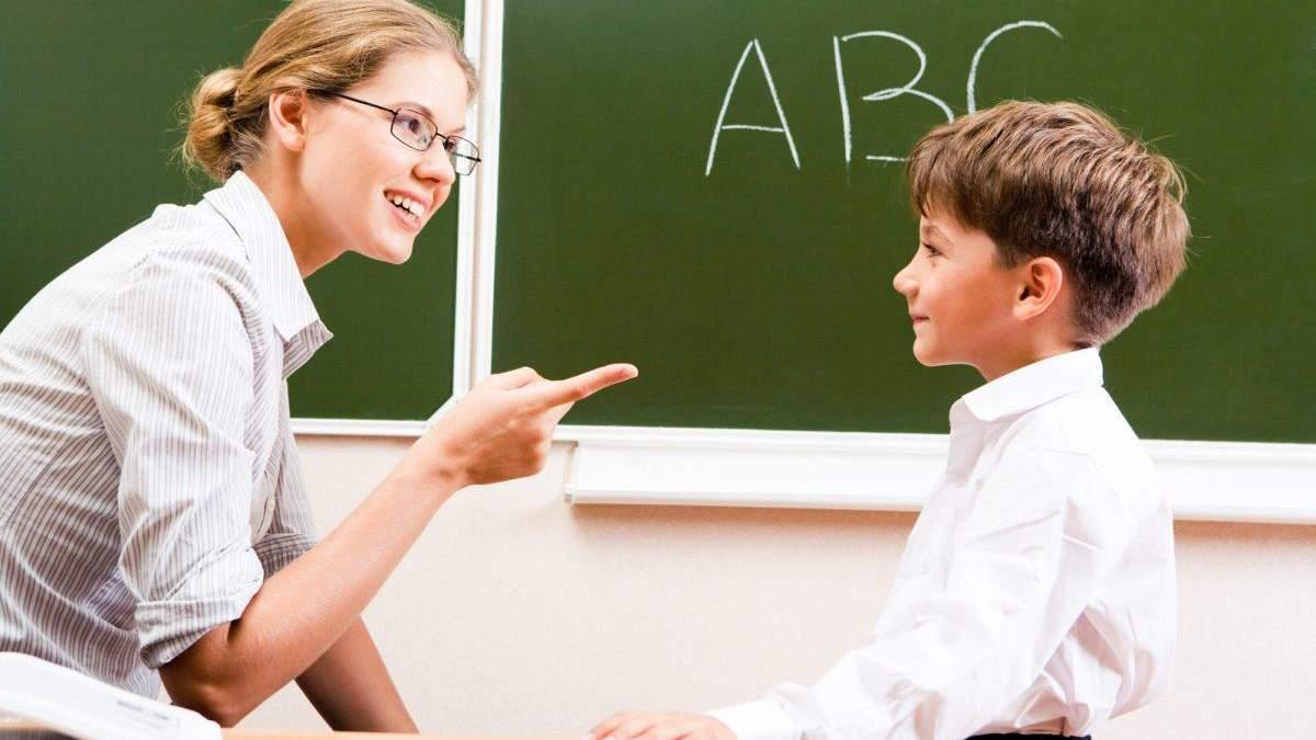 Цікаві ігри, які допоможуть учням вивчити англійську мову в школі