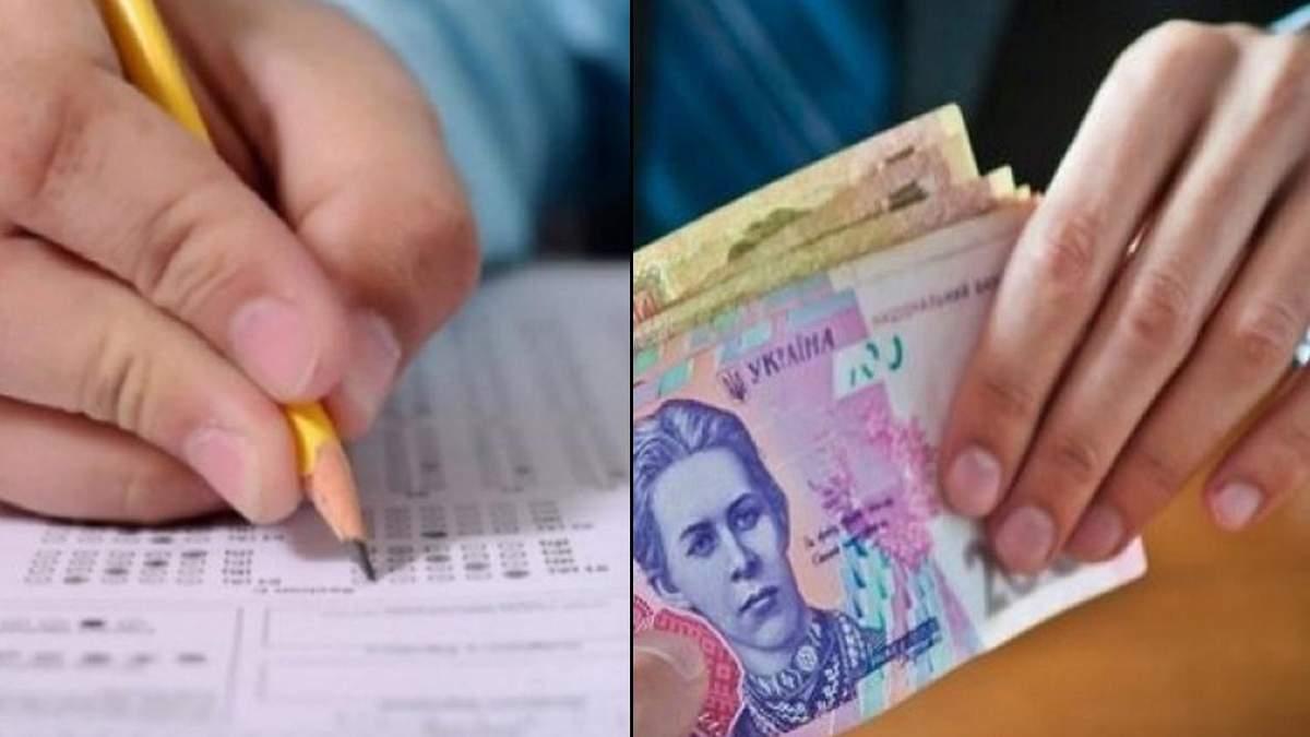 За пробное ВНО вернули деньги в сумме более 38 миллионов гривен