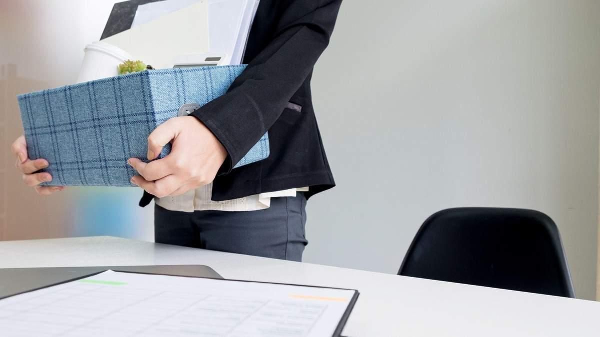 Как понять, что пора увольняться с работы: 8 заметных признаков