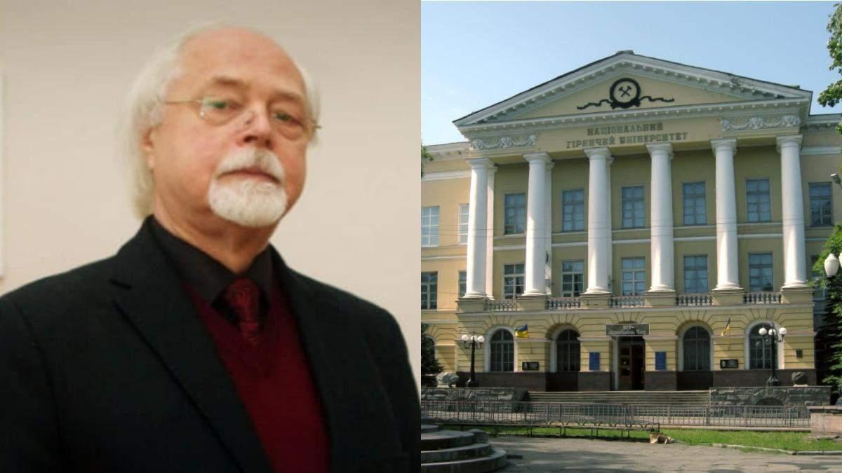 У Дніпрі звільнився викладач, який відмовився викладати українською