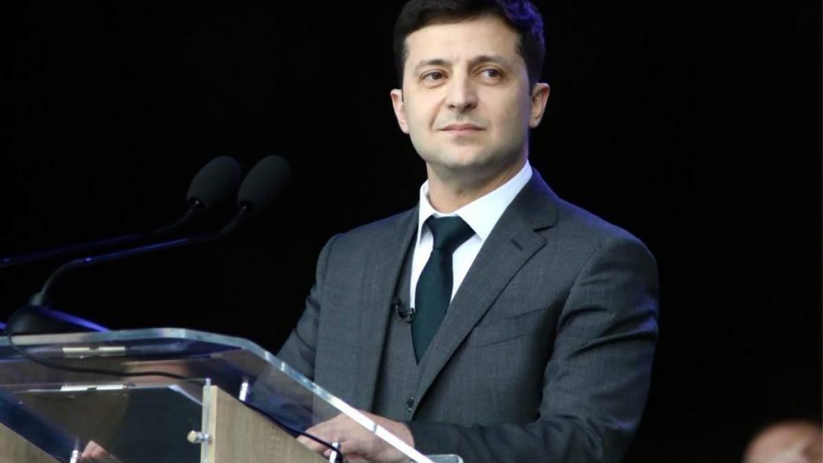День української писемності і мови: привітання Володимира Зеленського