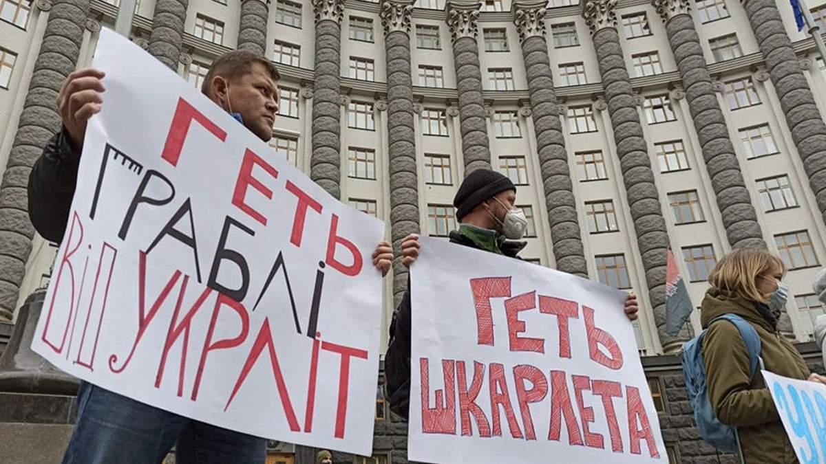 Прочь от украинской литературы: под Кабмином идет пикет с требованием вернуть комплексное ВНО