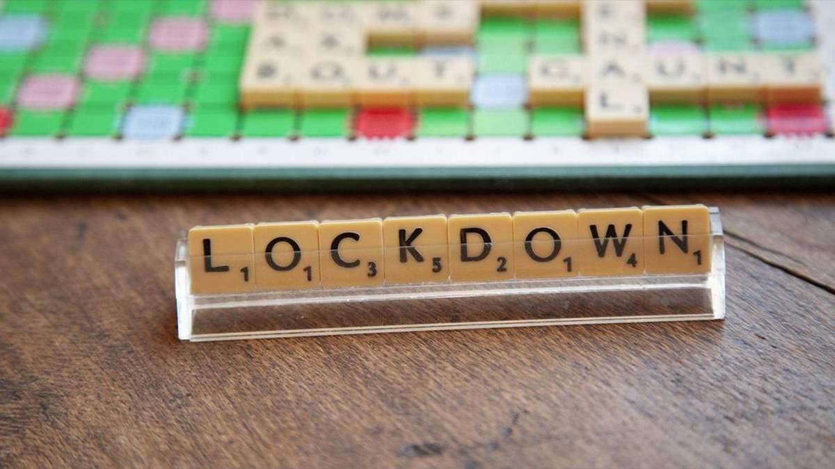 Локдаун стало найважливішим словом 2020 року – Оксфордський словник