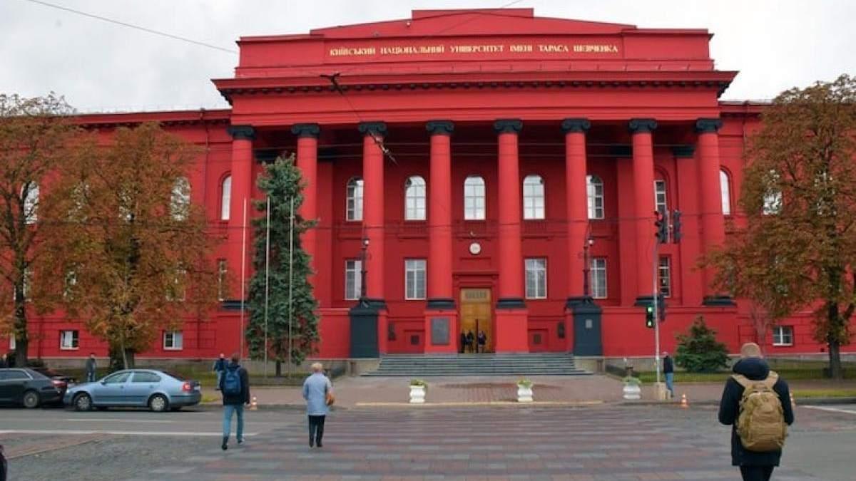 Киевский университет Шевченко продолжает дистанционное обучение до конца семестра