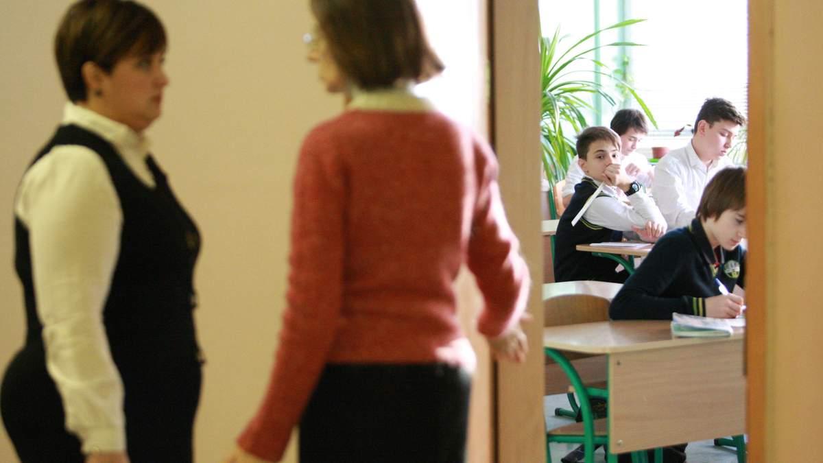 В Тернопольской ученик издевался над учительницой украинского языка