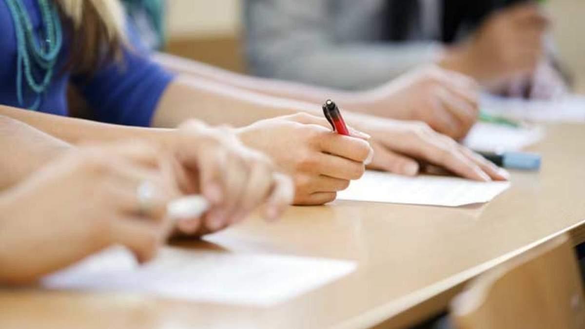 Зменшився попит на магістратуру через іспит з іноземної мови