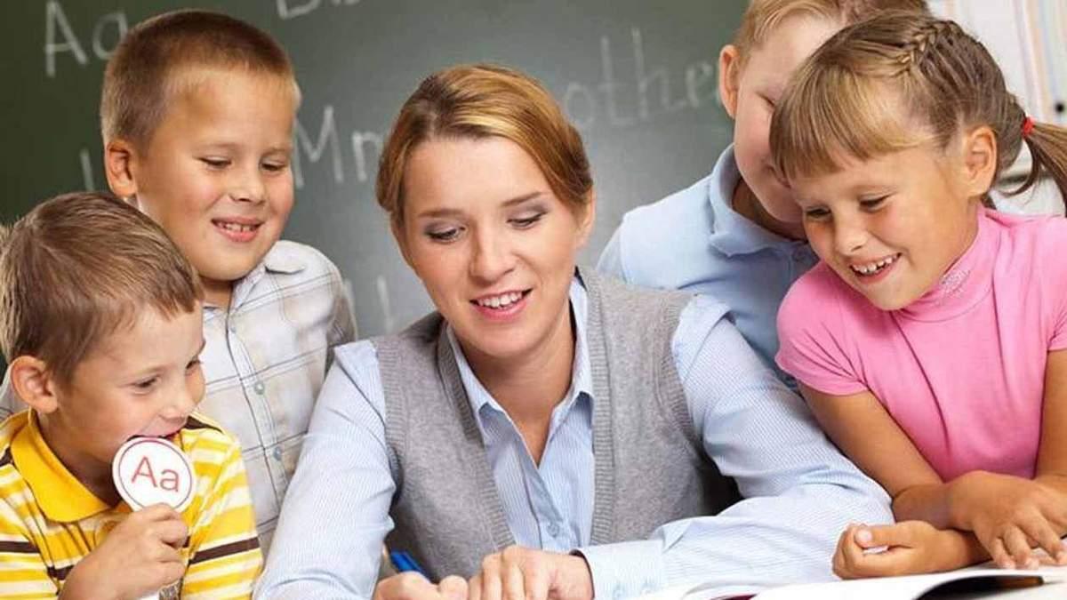 Як зацікавити молодших школярів навчанням: поради для вчителів