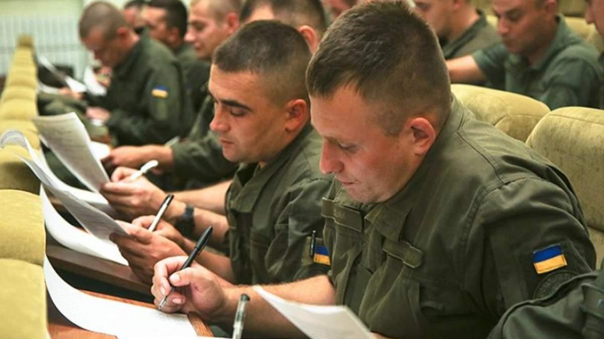 Тестирование по английскому будет обязательным для украинских военных