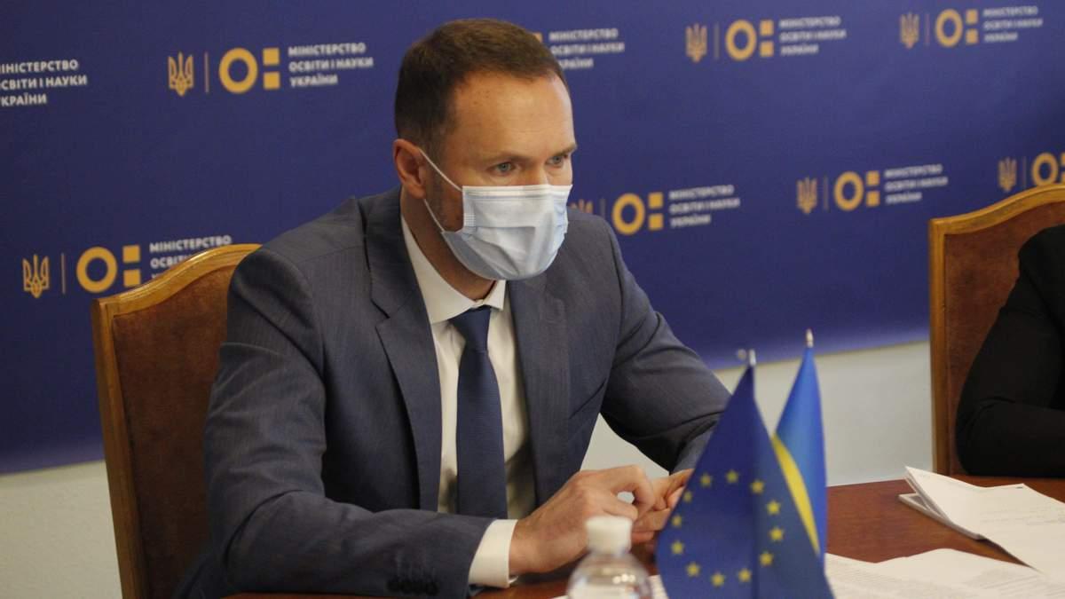 Шкарлет запевнив про незмінність курсу реформ в українській освіті