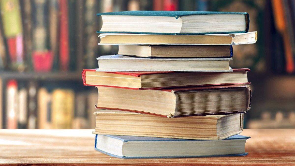 Шкільні підручники без помилок: у ВР зареєстрували законопроєкт про якість навчальної літератури