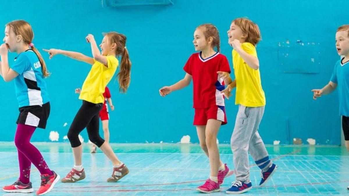 Як урок фізкультури зробити улюбленим для дітей: корисні поради