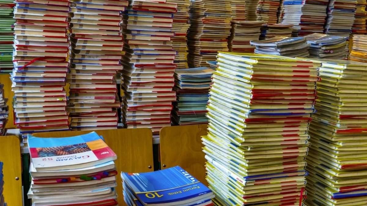 МОН змінить підходи до відбору шкільних підручників: деталі