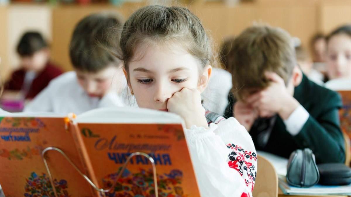 Українська школа за кордоном