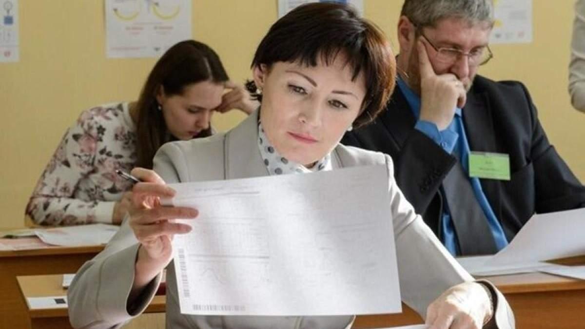 Повышение квалификации: что такое сертификация учителей и для чего она